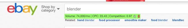 Blender Keywords Everywhere - Probably Busy